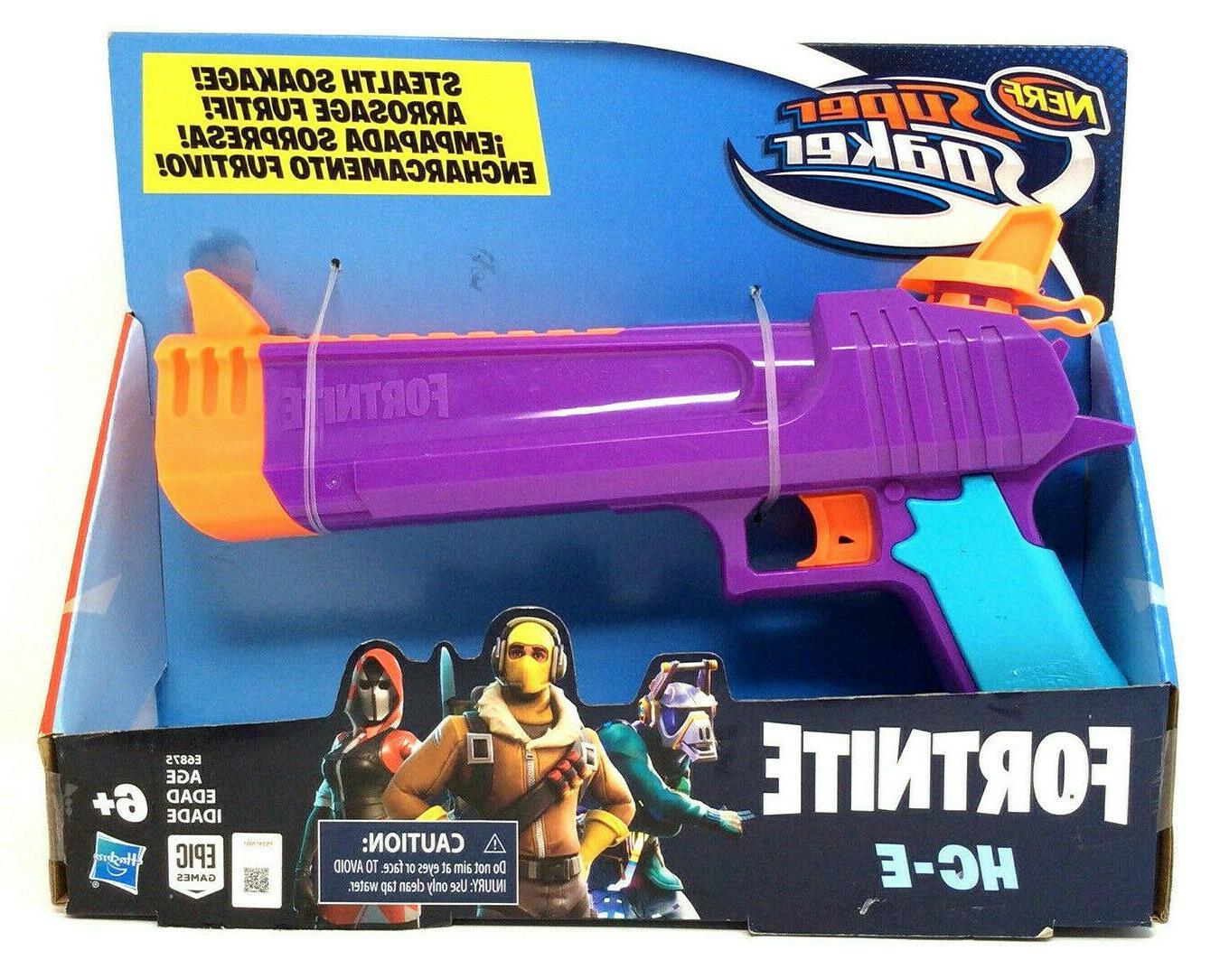 fortnite super soaker water blaster toy gun