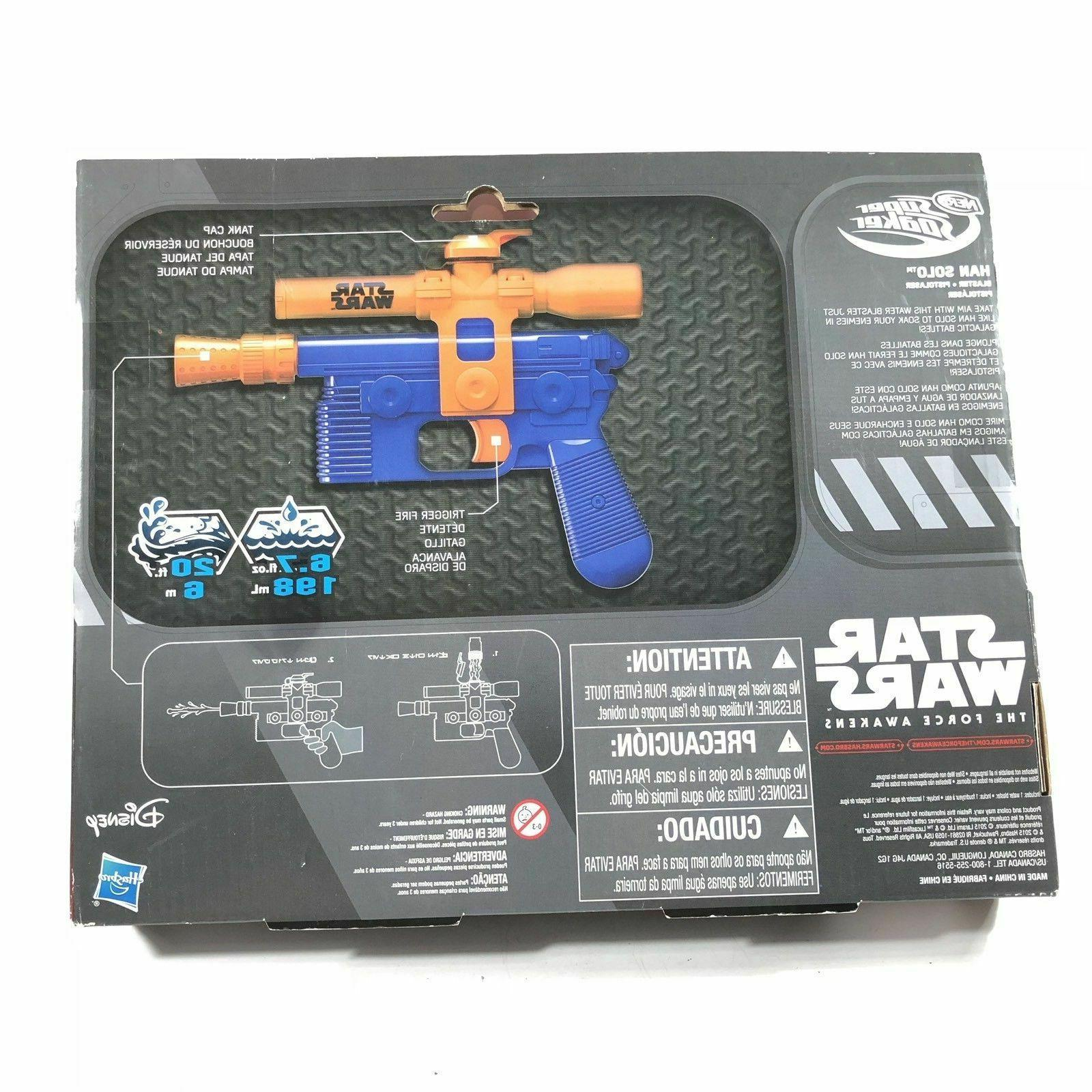 Hasbro Star Wars HAN SOLO water gun NEW