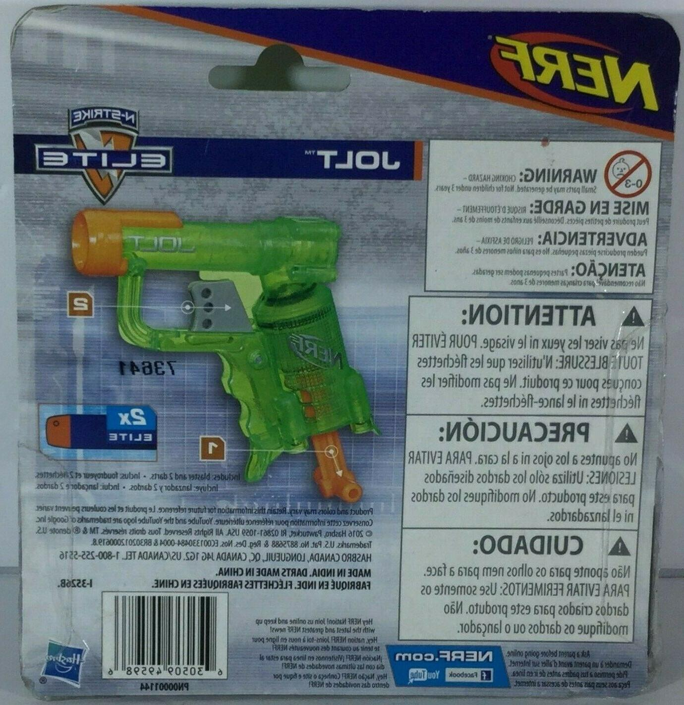 Nerf Soft Bullets, in