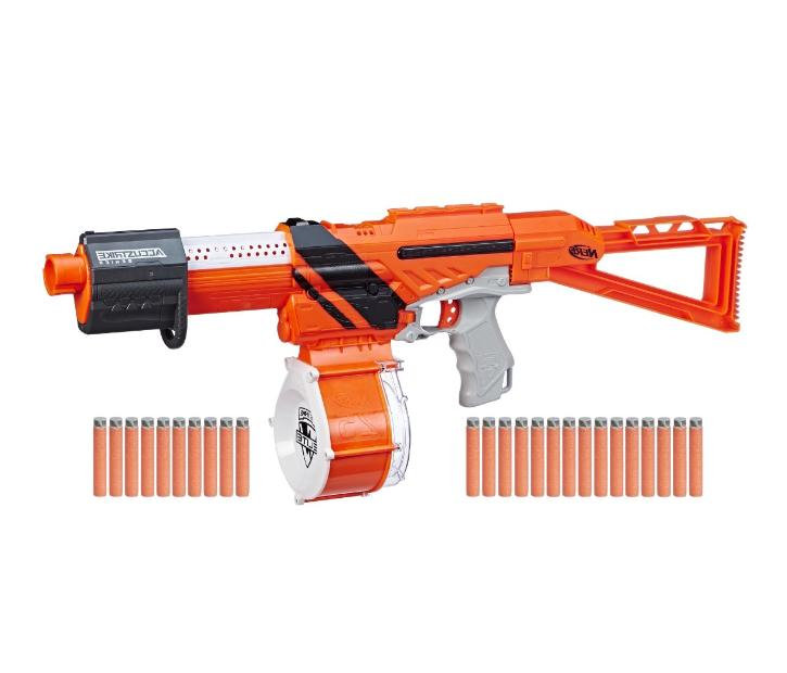 new gun for boys accustrike n strike