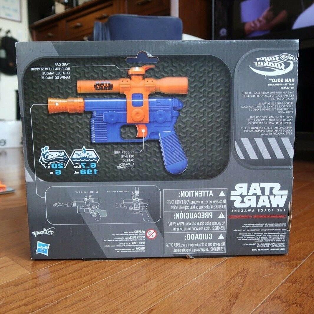 NEW Nerf Force Water Gun Solo Blaster Fun