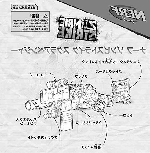 Scravenger Nerf Toy Blaster with 12-Dart Light, Barrel Extension, X 40Mm, Blaster - For Kids, Adults
